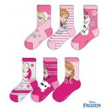 Καλτσάκια Disney Frozen -ροζ-3 τεμάχια