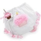 Κάλυμμα πάνας Cupcake