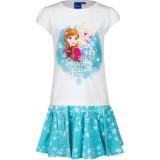 """Σετ τοπ & φούστα  """"Frozen Elsa & Anna"""""""