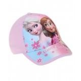 """Καπέλο """"Frozen Elsa & Anna"""