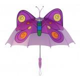 Ομπρέλα πεταλούδα Kidorable
